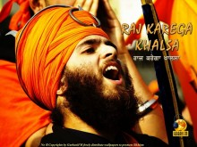 Khalsa_will_Rule_by_Andy_Singh91